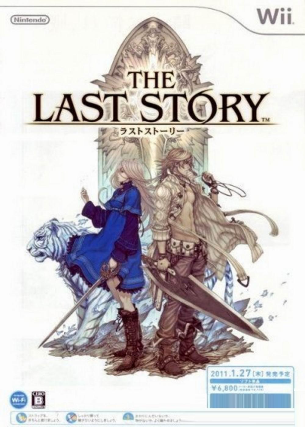 [WII]wii 最后的故事下载 最后的故事汉化版下载