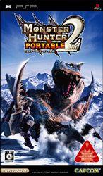 [PSP]psp 怪物猎人携带版2汉化版下载 怪物猎人P2中文版
