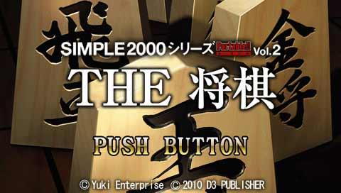 [PSP]psp 将棋中文版下载