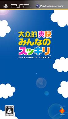 [PSP]psp 大众的爽快中文版下载 大众的爽快汉化版