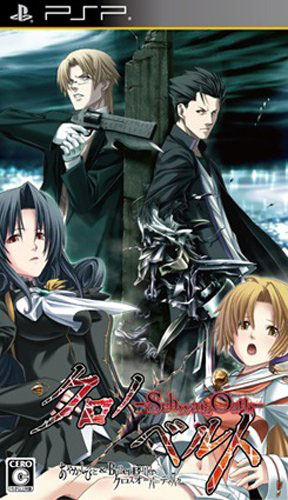 [PSP]psp 妖人 幻妖异闻录日版游戏下载 妖人 幻妖异闻录中文版