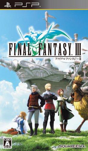 [PSP]psp 最终幻想3中英文版下载【已打不死机破解补丁】 最终幻想3中文版