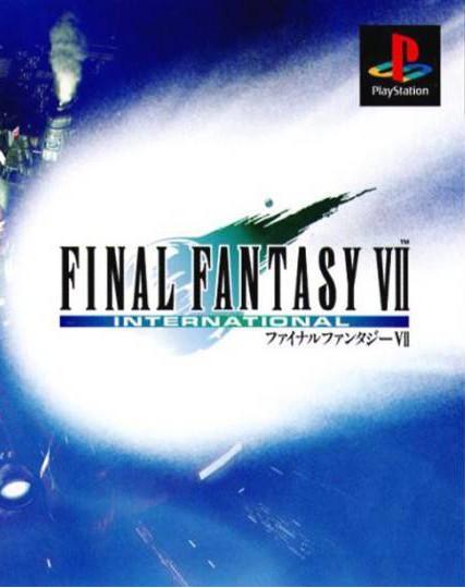 psp 最终幻想7完全汉化版下载 psp用最终幻想7中文版