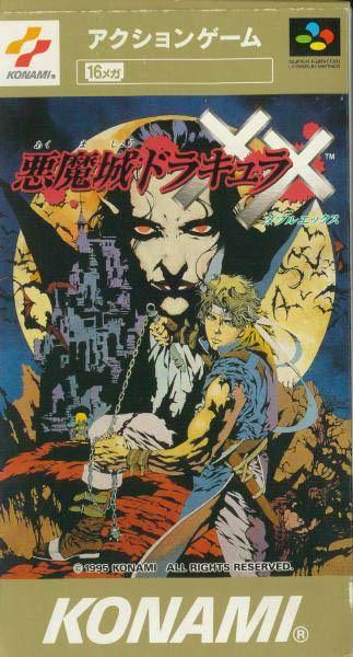 [SFC模拟器]恶魔城XX+超级恶魔城4美版合集下载 恶魔城XX & 超级恶魔城4