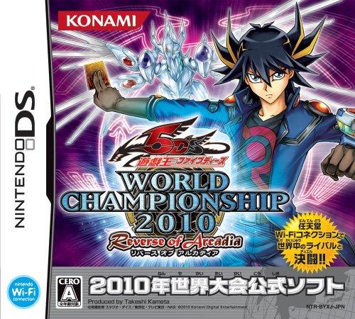 [NDS及其模拟器]nds 游戏王5ds世界冠军大会2010 复苏的阿卡迪亚卡片系统汉化版下载