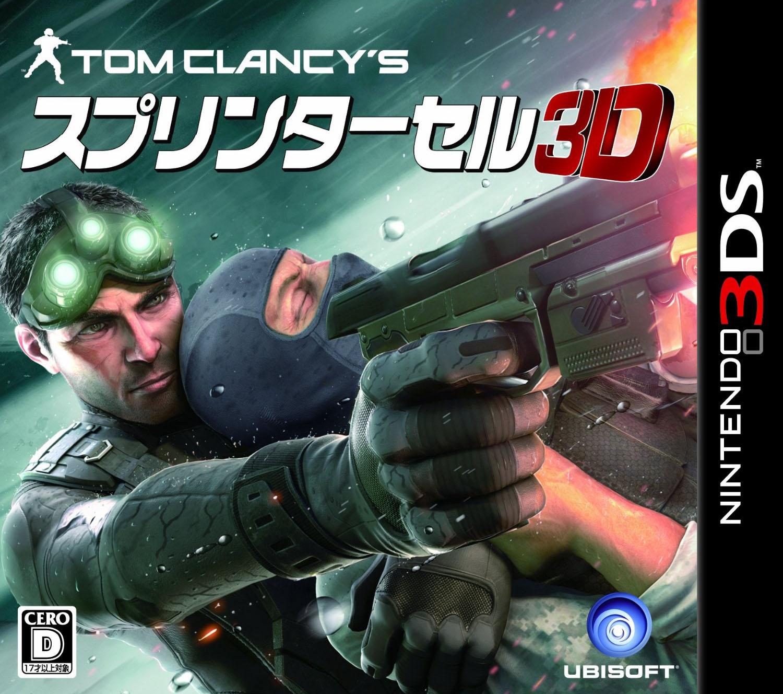 [3DS]3ds 细胞分裂3D日版下载 细胞分裂3D汉化版下载