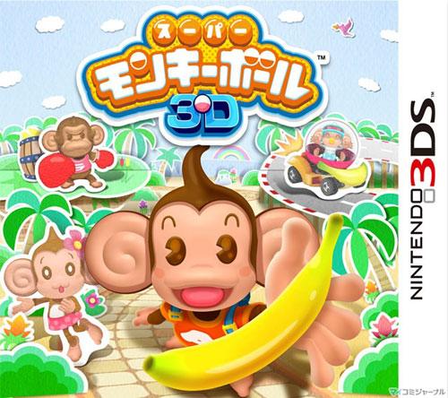 [3DS]3ds 超级猴子球3D日版下载 超级猴子球3D中文版下载