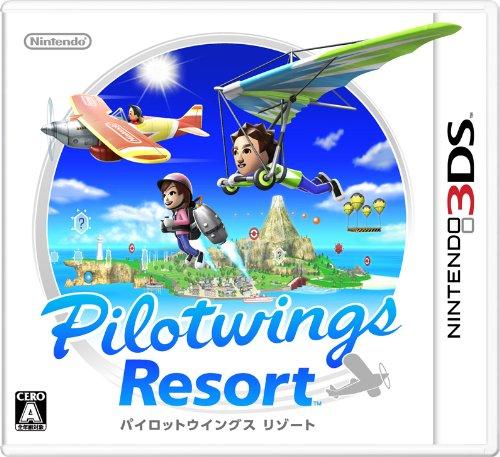 [3DS]3ds 飞行俱乐部日版下载 飞行俱乐部中文版下载