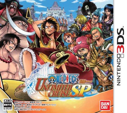 3ds 海贼王无尽的航海SP日版下载 海贼王无尽的航海SP中文版下载