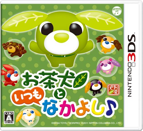 [3DS]3ds 茶犬日版下载 茶犬下载