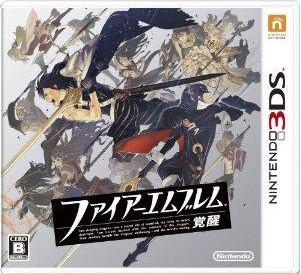 [3DS]3ds 火焰纹章觉醒日版下载 火焰纹章觉醒中文版下载