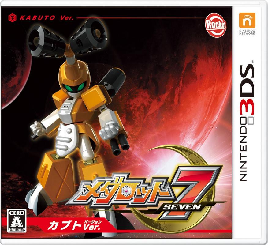 [3DS]3ds 徽章战士7甲虫版日版下载 徽章战士7甲虫版汉化版下载