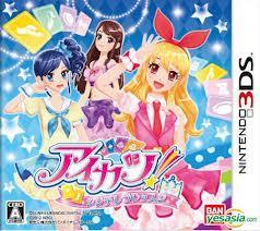 [3DS, New 3DS]3ds 偶像活动灰姑娘课程日版下载 偶像活动灰姑娘课程下载