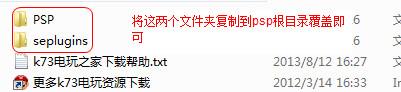 psp看小说软件Xreader1.2使用图文教程