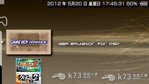 psp gba模拟器游戏放哪儿