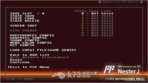 psp fc模拟器NesterJ使用图文教程