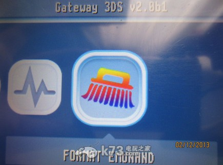 GateWay 2.0固件安装图文教程