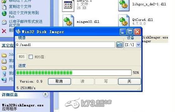 gateway 2.0误升级后还原4.x系统硬降级图文方法