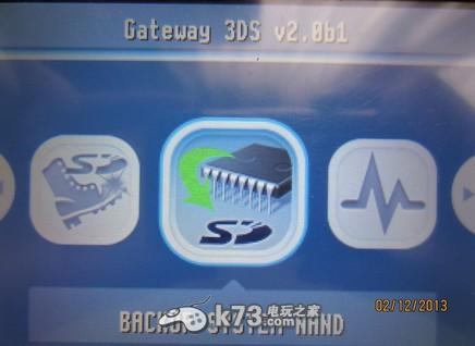 gateway 2.0退出游戏不死机不重启解决方法