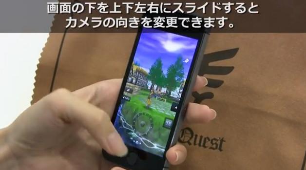 《勇者斗恶龙8》ios版最新试玩影像