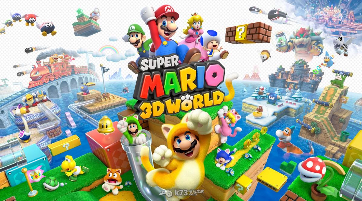 《超级马里奥3d世界》助WiiU销量增长340%