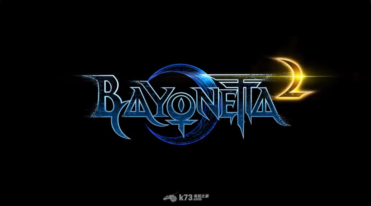 GS:《猎天使魔女2》2014年5月1日发售
