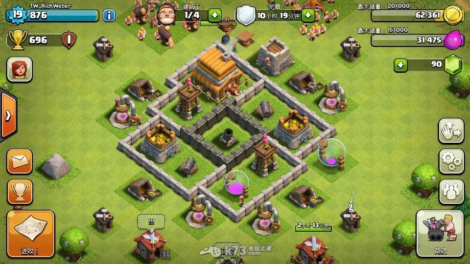 部落战争Clash of Clans 4-7本阵型分享