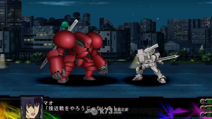 《第三次超级机器人大战z时狱篇》机师及机体图文介绍