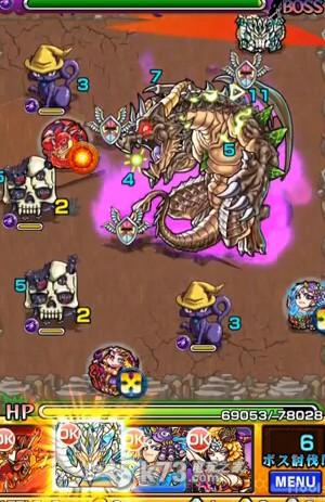 怪物弹珠黒紫蚀の巨兽卡位和组合建议