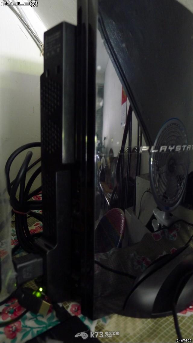 PS3散热方法