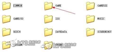 psp游戏放在哪个文件夹