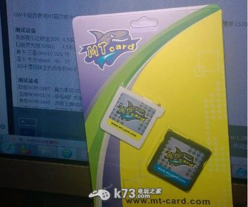 mt card 3ds烧录卡使用教程