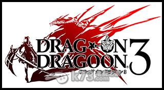 龙背上的骑兵3追加剧情DLC第一弹免授权下载
