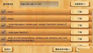 psv看小说软件RRreader使用教程