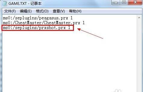psp怎么联机【游戏&wifi上网&联网】
