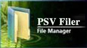 psv filer使用图文教程
