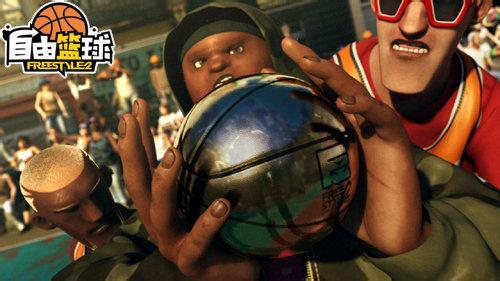 《自由篮球》中锋c防守站位攻略