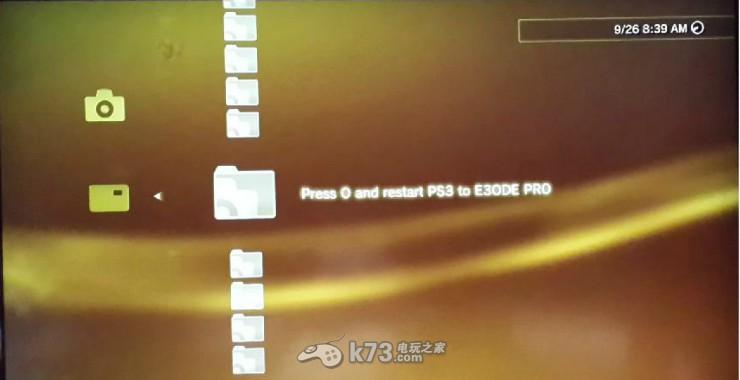 ps3 e3破解图文教程