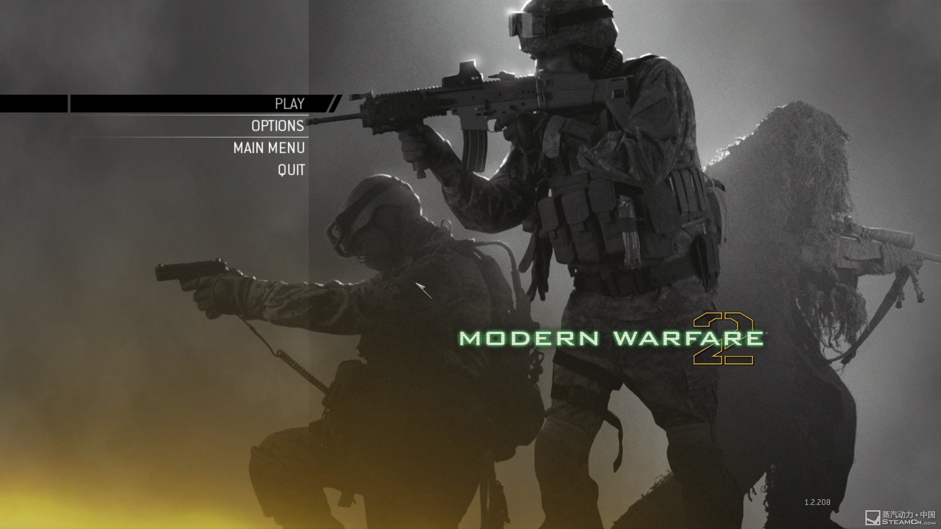 使命召唤6现代战争2攻略 剧情 汉化补丁 k73电玩之家