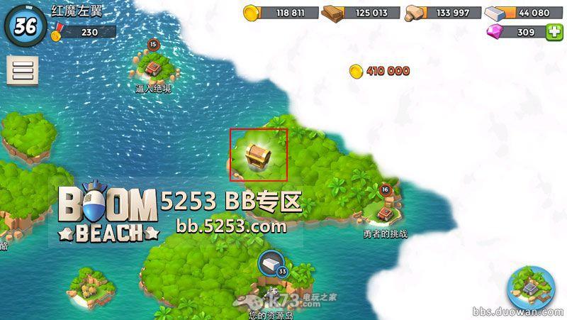 这款游戏《海岛奇兵,BOOM BEACH>也是刚刚才全球上线,多种语言中也包括了简休中文,我想刚入坑的新手玩家不在少数,这里就给新手玩家们分享一下教大家看大地图上的各类岛屿。 1、对手玩家的岛屿 用红色人像图标来标注的,就是其他玩家的岛屿,也就是你的对手。 图标旁边的数字代表该玩家的等级,图标旁边的感叹号代表可以更换对手(每隔22小时,可以手动刷一次对手)。