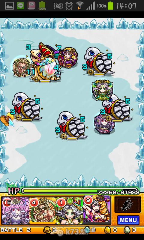 怪物弹珠Monster Strike百鬼夜行の総大将流程攻略