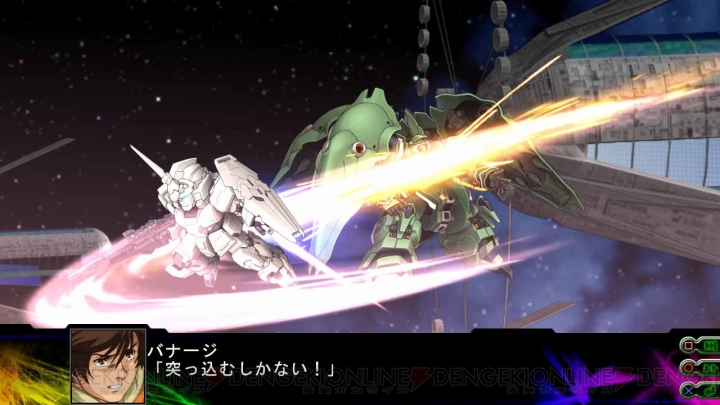 《第三次超级机器人大战z时狱篇》fami通评分