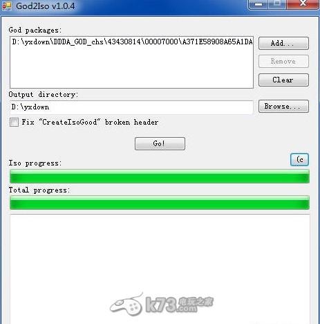 xbox360自制god转换iso教程-God2Iso教程