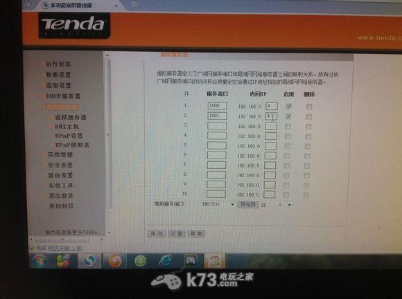 fsd联机图文教程-xbox360联机教程