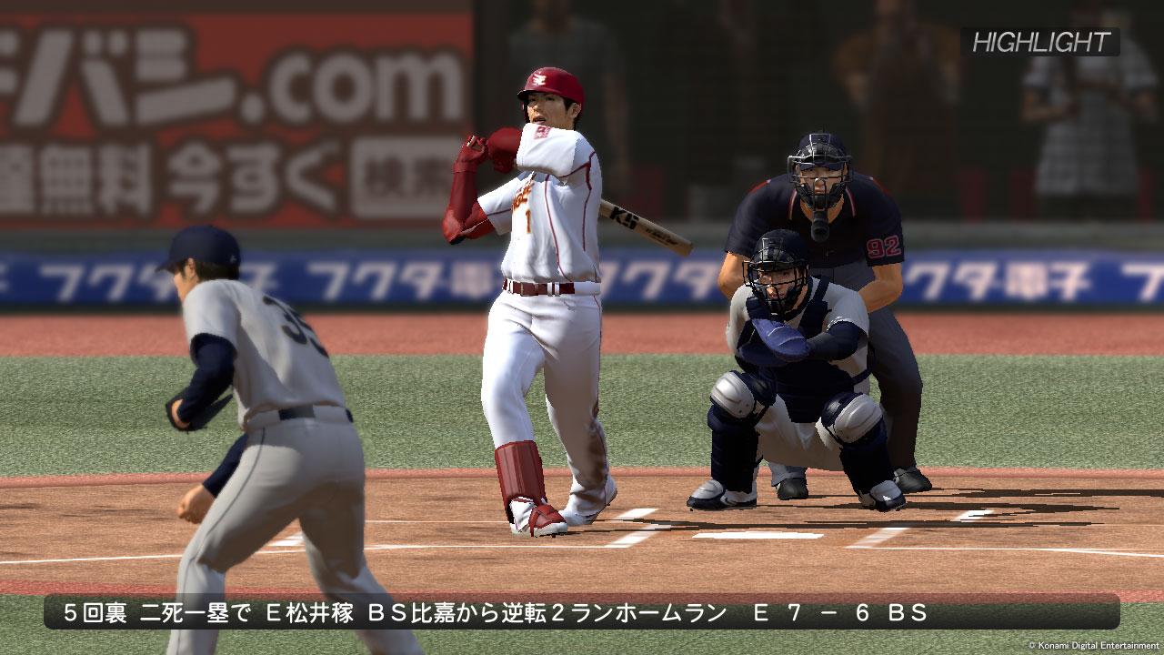 职业棒球之魂2014新手攻略