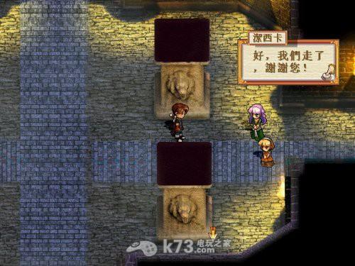轩辕剑3法宝图鉴及推荐