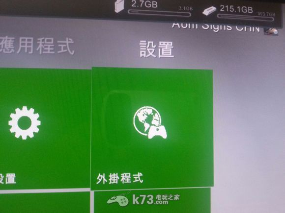 xbox360自制FSD联机傻瓜图文教程