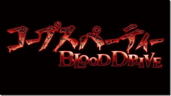 《尸体派对驭血》首段预告片公开