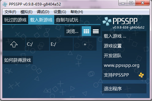 ppsspp模拟器提示msvcp120.dll丢失无法运行怎么办