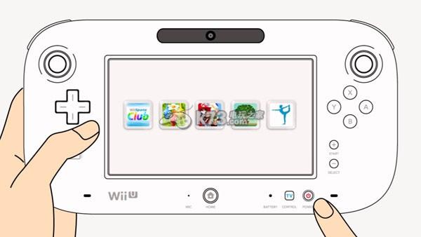 WiiU系统升级至5.0.0x:追加快速开始菜单